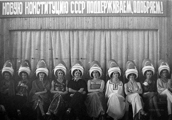 women_constitution